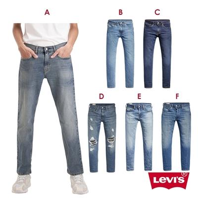 (點折50) [時時樂限定] Levis男款 百搭基本款 502 上寬下窄舒適窄管牛仔褲-6款任選$2195