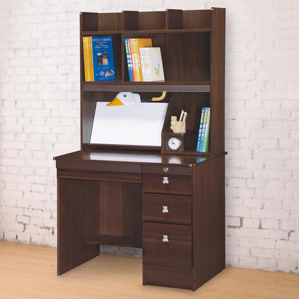 Boden-貝兒小熊學生書桌(全組)-胡桃色-90x60x165cm