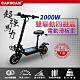 CARSCAM 超大馬力2000W 48V鋰電雙驅電動折疊滑板車 product thumbnail 1