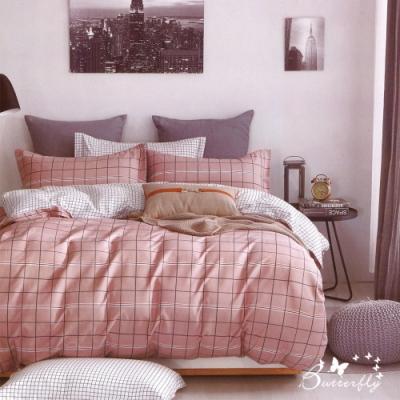 BUTTERFLY-專櫃純棉3.5尺單人薄式床包兩用被套三件組-紳士品格-紅