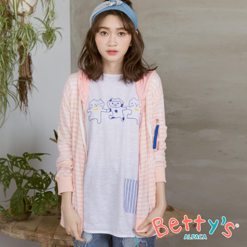 betty's貝蒂思 拉鍊條紋彈性連帽小外套(淺粉)