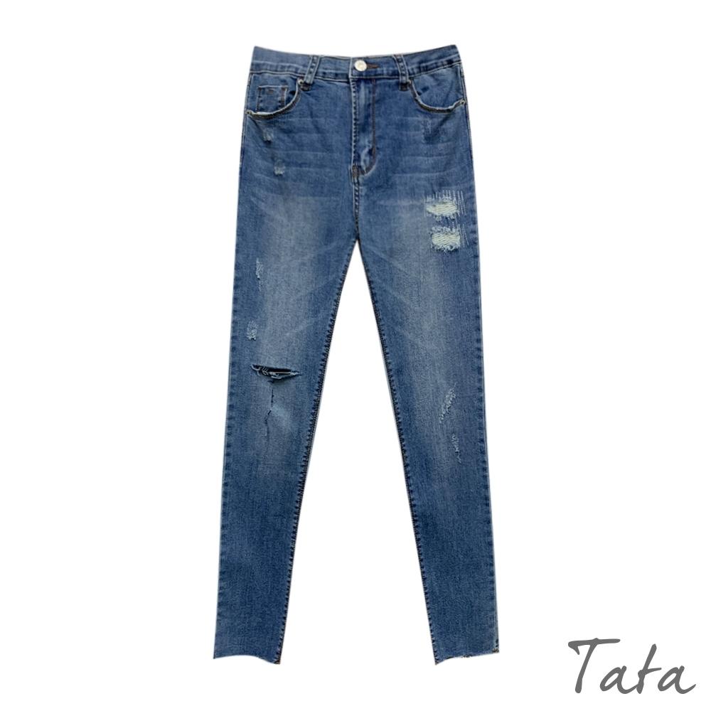 割破刷色彈性牛仔褲 TATA-(S~XL)