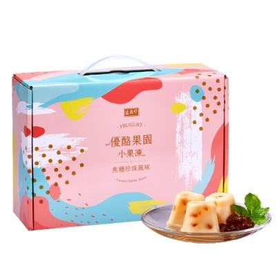盛香珍 優酪果園小果凍量販盒-焦糖珍珠風味1500g/盒