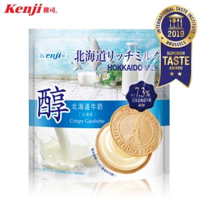 Kenji 健司 醇.北海道牛奶法蘭酥(6入/袋)