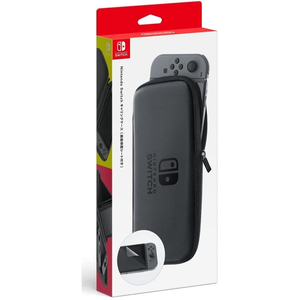 任天堂 Nintendo Switch 主機包 (灰色) 附螢幕保護貼