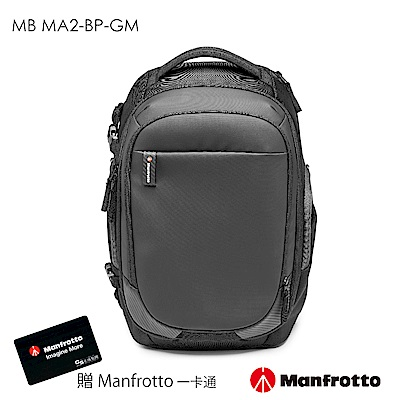 (送一卡通) Manfrotto 後背包 M 專業級II Advanced2 Gear M