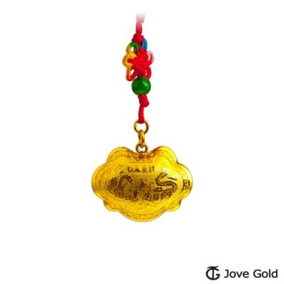 Jove Gold 漾金飾 長命富貴立體黃金胖鎖-2.0錢