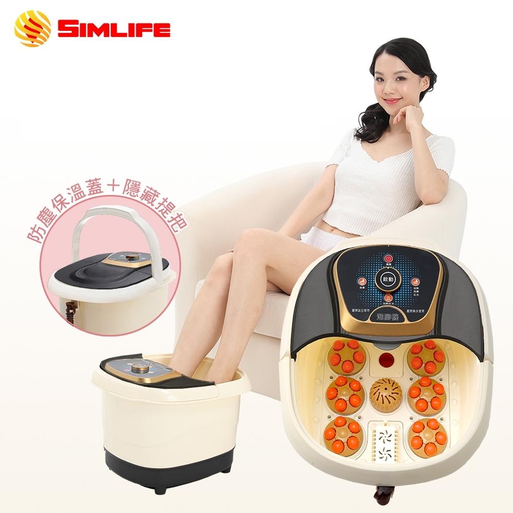 Simlife 太極電動滾輪按摩SPA泡腳機