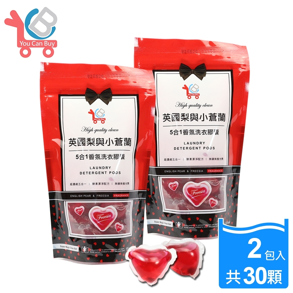 You Can Buy 英國梨與小蒼蘭 5合1香氛洗衣膠囊(2包入 共30顆) product image 1