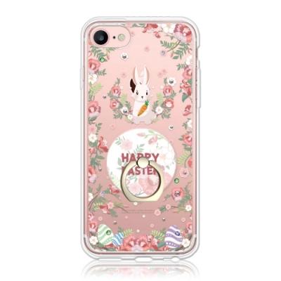 Corner4 iPhone SE(第二代/ 2020) /  8 /  7 /  6s /  6 4.7吋奧地利彩鑽指環扣雙料手機殼-蛋蛋兔