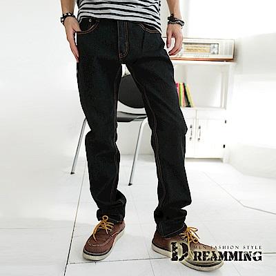 Dreamming 韓風原色彈力小直筒牛仔褲-黑色
