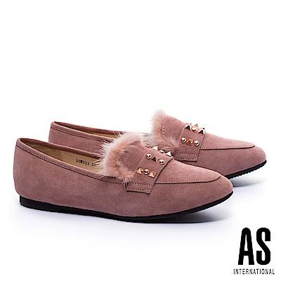 平底鞋 AS 暖意貂毛鉚釘造型樂福平底鞋-粉