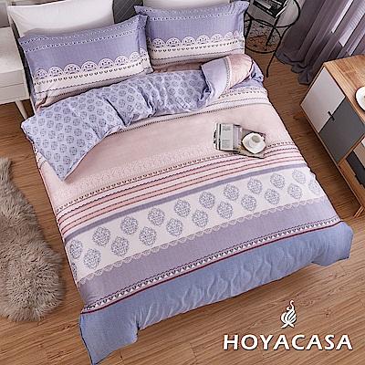 HOYACASA典韻 雙人四件式抗菌天絲兩用被床包組