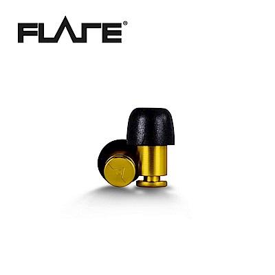 Flare Isolate 系列鋁製專業級英國防躁耳塞 耀眼黃色款