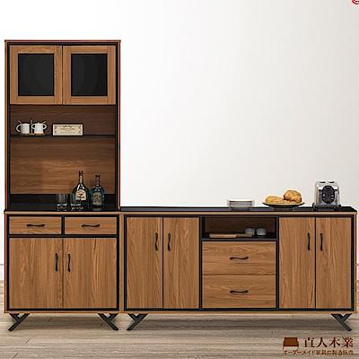 日本直人木業-ROME胡桃木工業風80CM玻璃面板上下收納廚櫃加160CM廚櫃