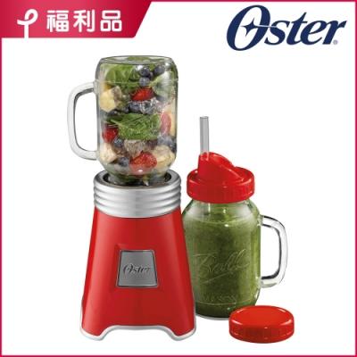 【福利品】美國Oster-Ball Mason Jar隨鮮瓶果汁機(多色可選)