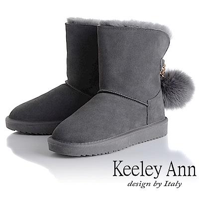 Keeley Ann 氣質甜美~毛球飾扣內刷毛中筒雪靴(灰色-Ann系列)