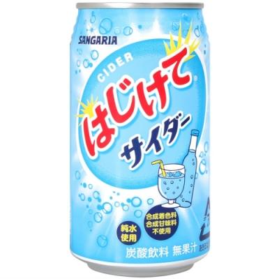 SANGARIA 清涼碳酸飲料-原味(350g)