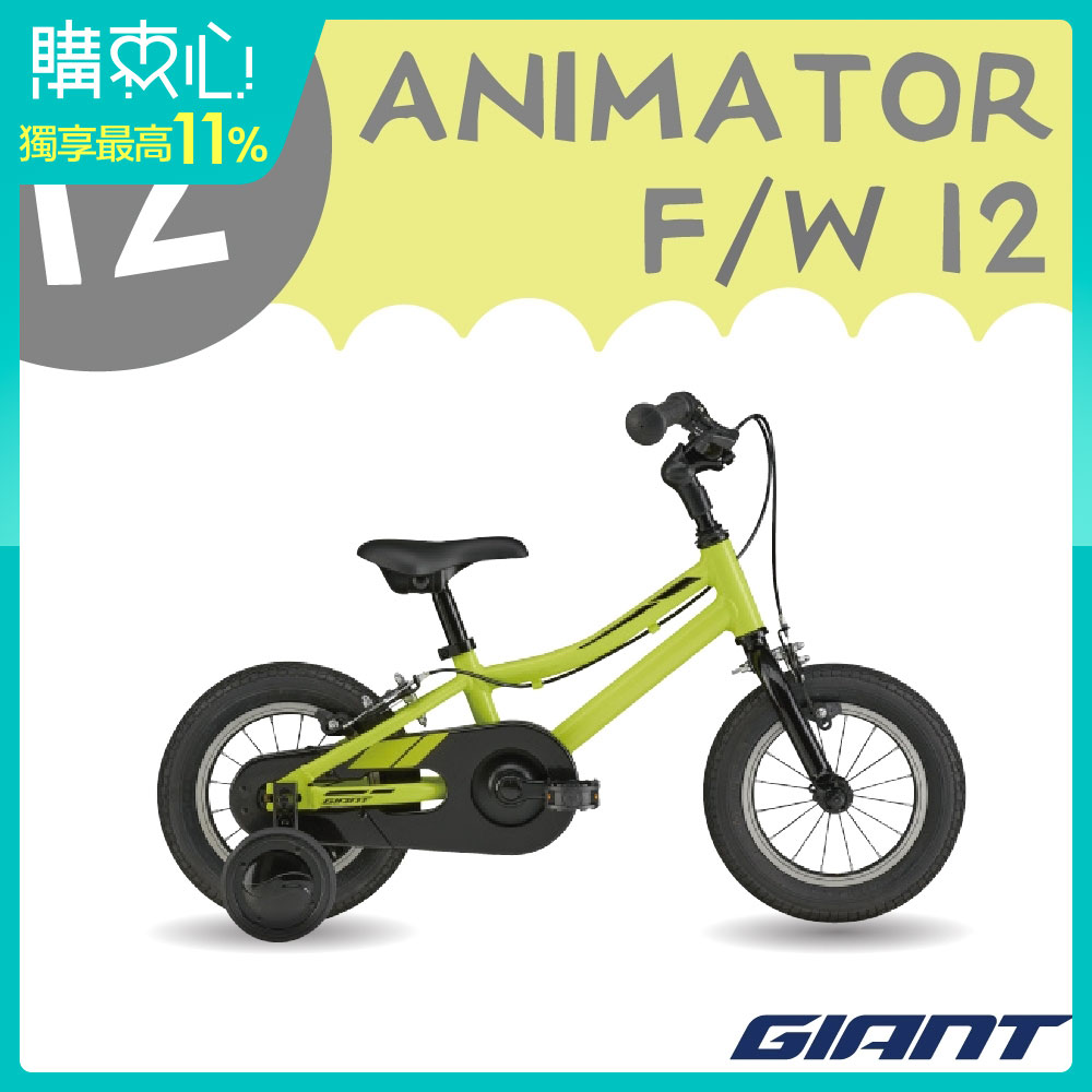 GIANT ANIMATOR 12 男孩款兒童自行車
