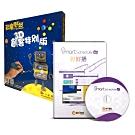 非常好色+Smart Scheduler 智能廣告排程播放軟體組合包