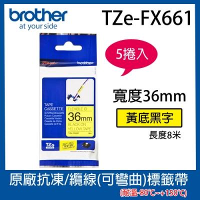【5入組】Brother TZe-FX661 抗凍/纜線標籤帶 ( 36mm黃底黑字 )