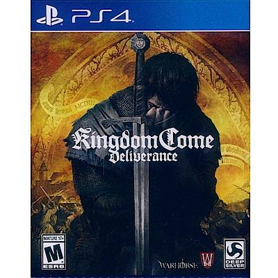 天國降臨:救贖 Kingdom Come: Deliverance - PS4 英文美版