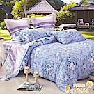 Betrise色調斑斕 加大-100%奧地利天絲四件式兩用被床包組