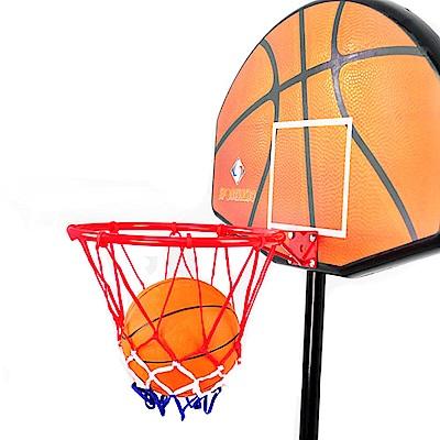 直立式小籃球架