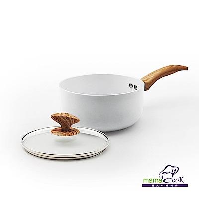義大利Mama Cook北歐風白陶瓷不沾奶鍋18cm附蓋(快)