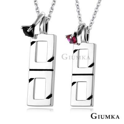 GIUMKA情侶對鍊情人節推薦925純銀 甜蜜年代短鍊 大墜男鍊+小墜女鍊 一對價格