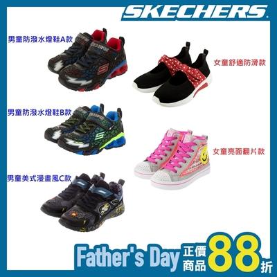 SKECHERS 男女童運動鞋 設計與機能結合款