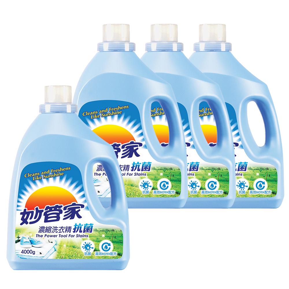 妙管家 抗菌防霉洗衣精4000g(4入/箱)