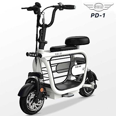 【e路通】PD-1 寵膩 48V鋰電池 高碳鋼 電動折疊車(電動