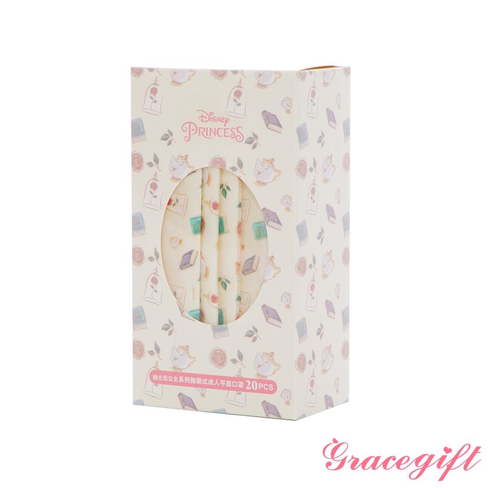 Holic迪士尼美女與野獸茶壺媽媽拋棄式成人盒裝平面口罩(僅寄送台灣地址)(每人限購1盒/含運)