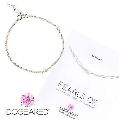 Dogeared 白色珍珠手鍊 迷你款 925純銀 雙層鍊設計 可調式 附原廠盒