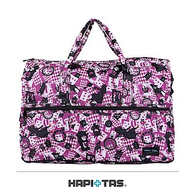日本HAPI+TAS  小摺疊旅行袋  新版粉色愛麗絲