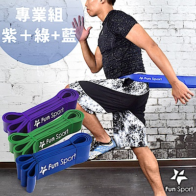 Fun Sport 健力環-乳膠環狀彈力阻力帶(專業組)(阻力圈/彈力帶)