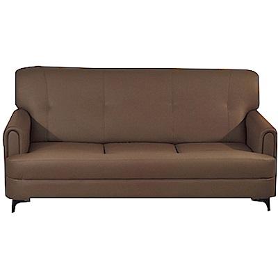 綠活居 費洛尼時尚咖皮革三人座沙發椅-188x85x92cm免組