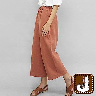 正韓 樂活舒腰棉麻時尚寬褲-(共二色)100%Korea Jeans