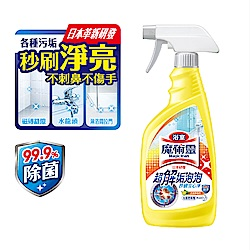 魔術靈 浴室清潔劑 舒適檸檬 噴槍瓶 (500ml)