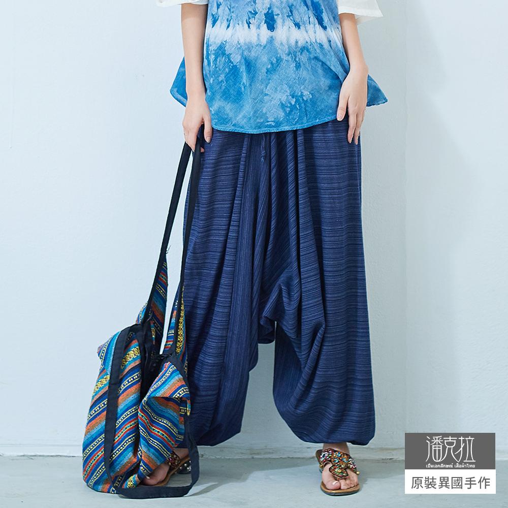 潘克拉 手工色織束帶飛鼠褲-藍色