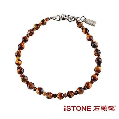 石頭記 水晶手鍊-傾城魅力-虎眼石