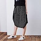 【麥雪爾】棉質條紋拼接不規則造型裙