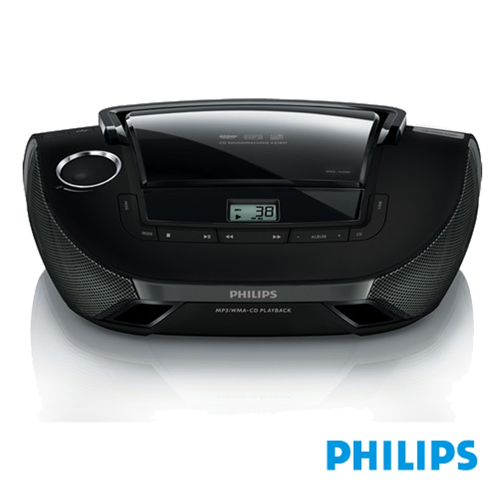 PHILIPS 飛利浦 USB手提音響 AZ1837