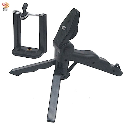 月陽魔幻手機相機兩用迷你攜帶型三腳架(P1520)