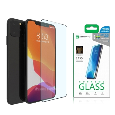 AT iPhone 11 Pro Max/Xs Max 2.75D抗藍光滿版認證9H鋼化玻璃膜(黑)