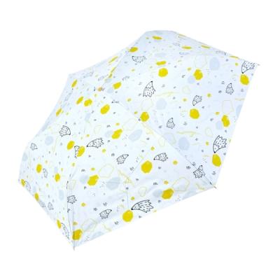 RAINSTORY -8°降溫凍齡手開輕細口紅傘(刺蝟)