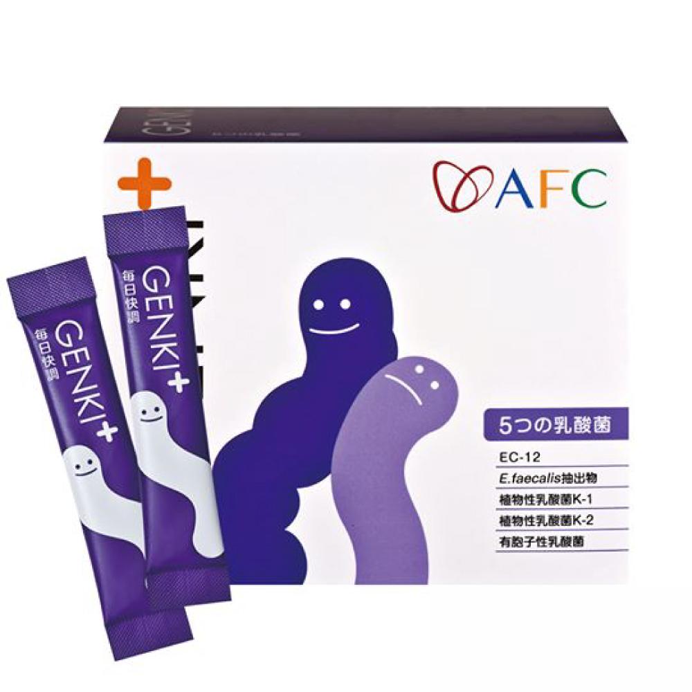 【AFC宇勝】GENKI+ 每日快調 60包/盒
