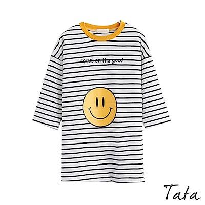 兒童 條紋笑臉印花洋裝 TATA KIDS