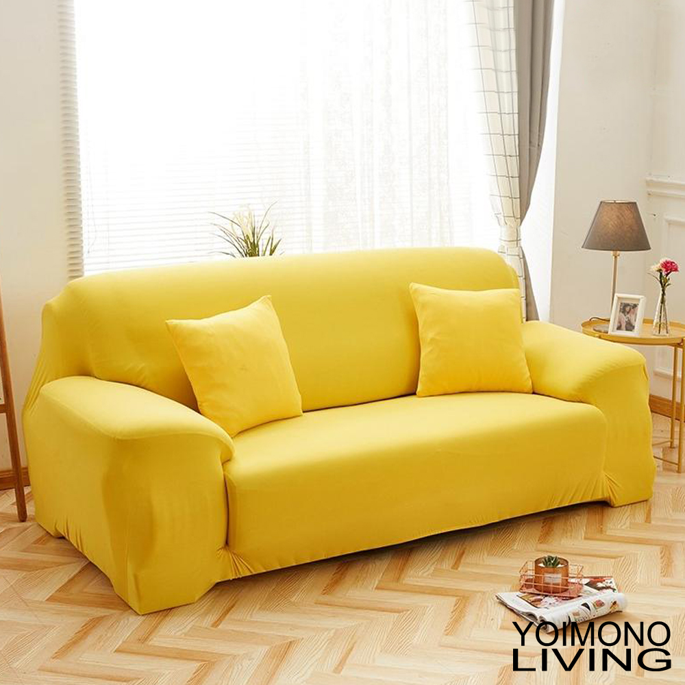 YOIMONO LIVING「繽紛色系」彈性沙發套(果黃3人座)
